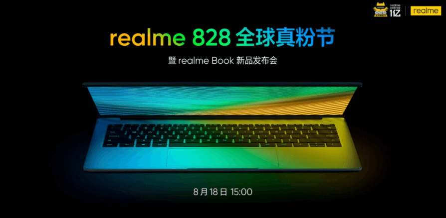 Realme Is Introducing Its First Laptop